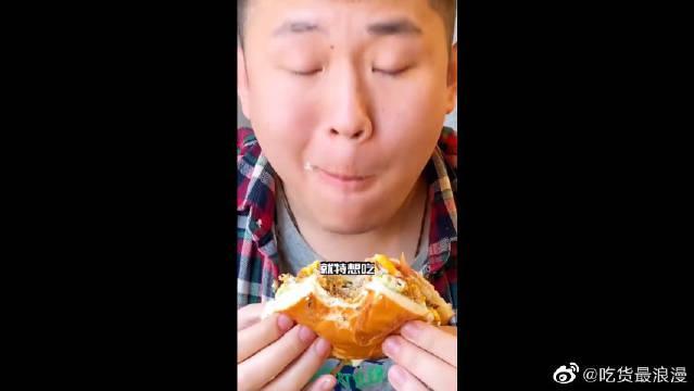 带上我那爱了3000遍的男友来吃汉堡……