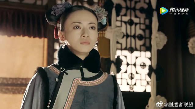 富察皇后去世,璎珞为何迟迟不下跪,反而看这个东西?……