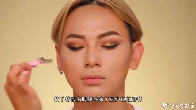 现在的化妆术真是厉害了, 一个男的都能化妆成女的
