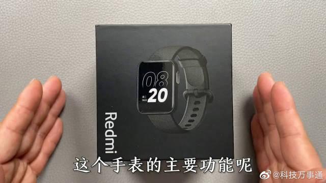 小米Redmi智能手表,网友:手腕的AppleWatch瞬间不香了!