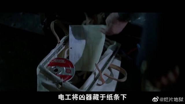 歹徒在大巴车上安装炸弹,速度一旦低于50迈就会爆炸