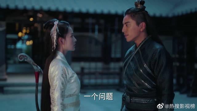 王大陆 | 李沁 | 肖战 渤王土味情话教摘星射箭!……