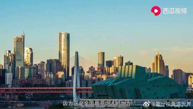 中国最良心的旅游城市,不坑人不宰客,景点免费消费又低