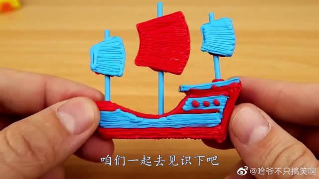 3D打印笔有多神奇?牛人打造海盗船,成品太惊艳了