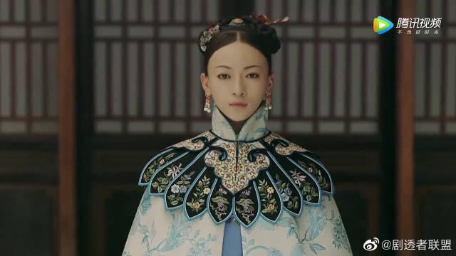 魏璎珞被太后封为贵人,之后的第一件事是收拾这个宫女!……
