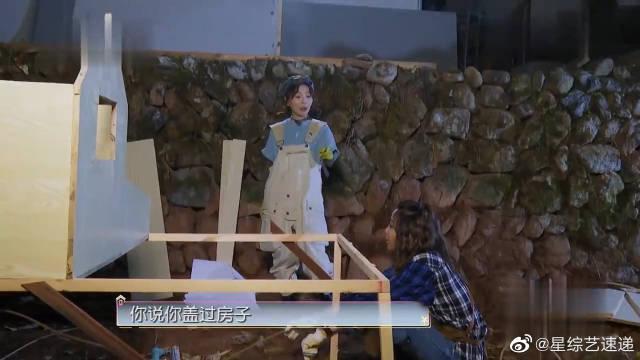 袁咏琳让伊能静帮忙拍照 看到她的操作,静姐:我好漂亮哦!