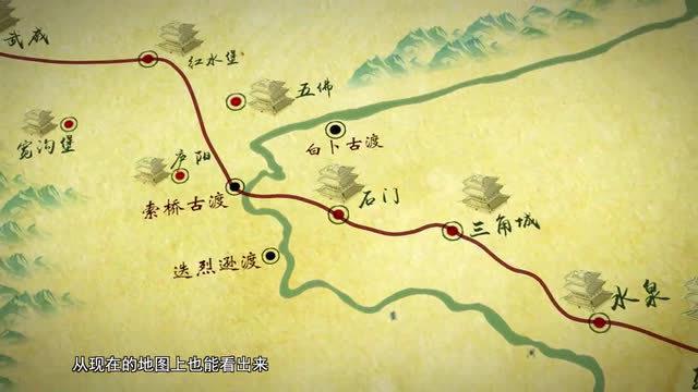 丝绸之路上的黄河古渡 (上)