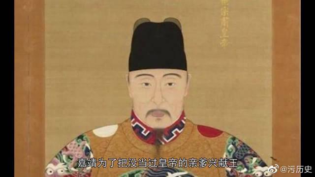 朱棣庙号被嘉靖帝升为成祖,看上去尊贵无比,暗地里却是用心险恶