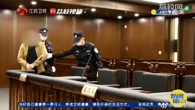男子招揽网约车司机虚拟跑单超80万 获刑10年6个月