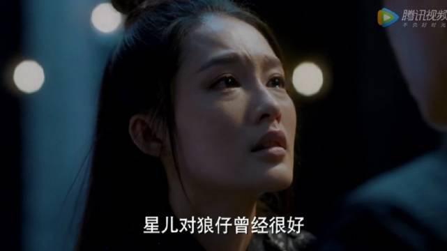 李沁 | 王大陆 摘星知道了渤王杀害她全家的事实,尽管如此…………