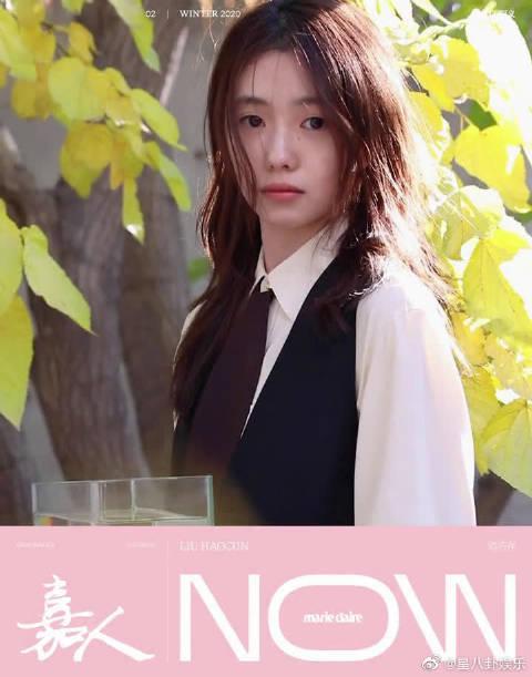 谋女郎刘浩存,首拍时尚杂志,大眼明亮清纯!