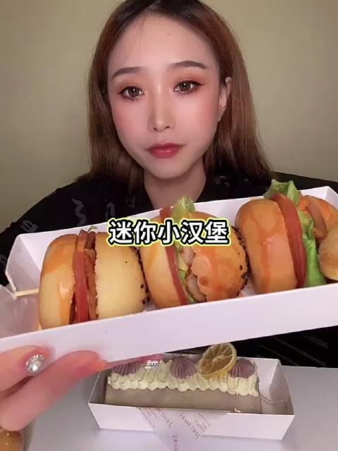 小颖吖: 小汉堡➕芋泥卷