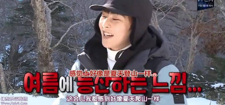 EXO秀敏登山的热情 让沈昌珉想起了郑允浩