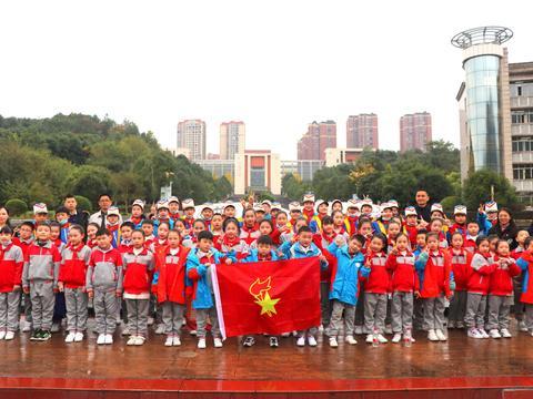 西罡学校新队员入队仪式在少先队辅导员素质能力大赛中精彩亮相