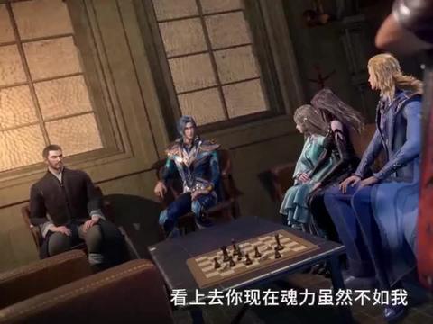 斗罗大陆:唐三出发寻找小舞,宁荣荣有不好的预感