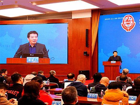 第十八届全国文物修复技术研讨会