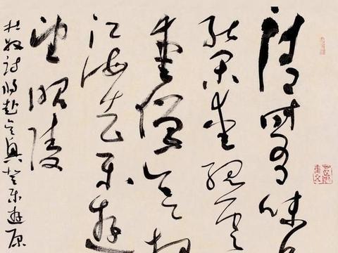 中书协副主席刘洪彪的书法,写出了趣味,估价3000到9000千元
