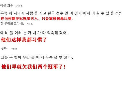 LCK论坛玩家挑事:LPL只会靠韩援赢比赛,欠LCK两个冠军