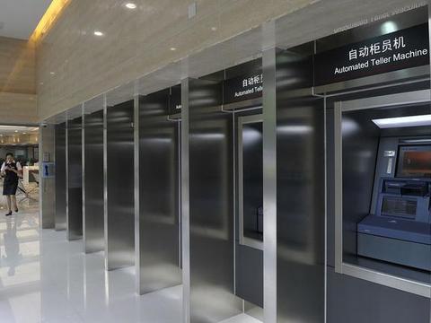 """银行又迎变化!""""ATM机""""要告别了?3个地方开始执行""""新规"""""""