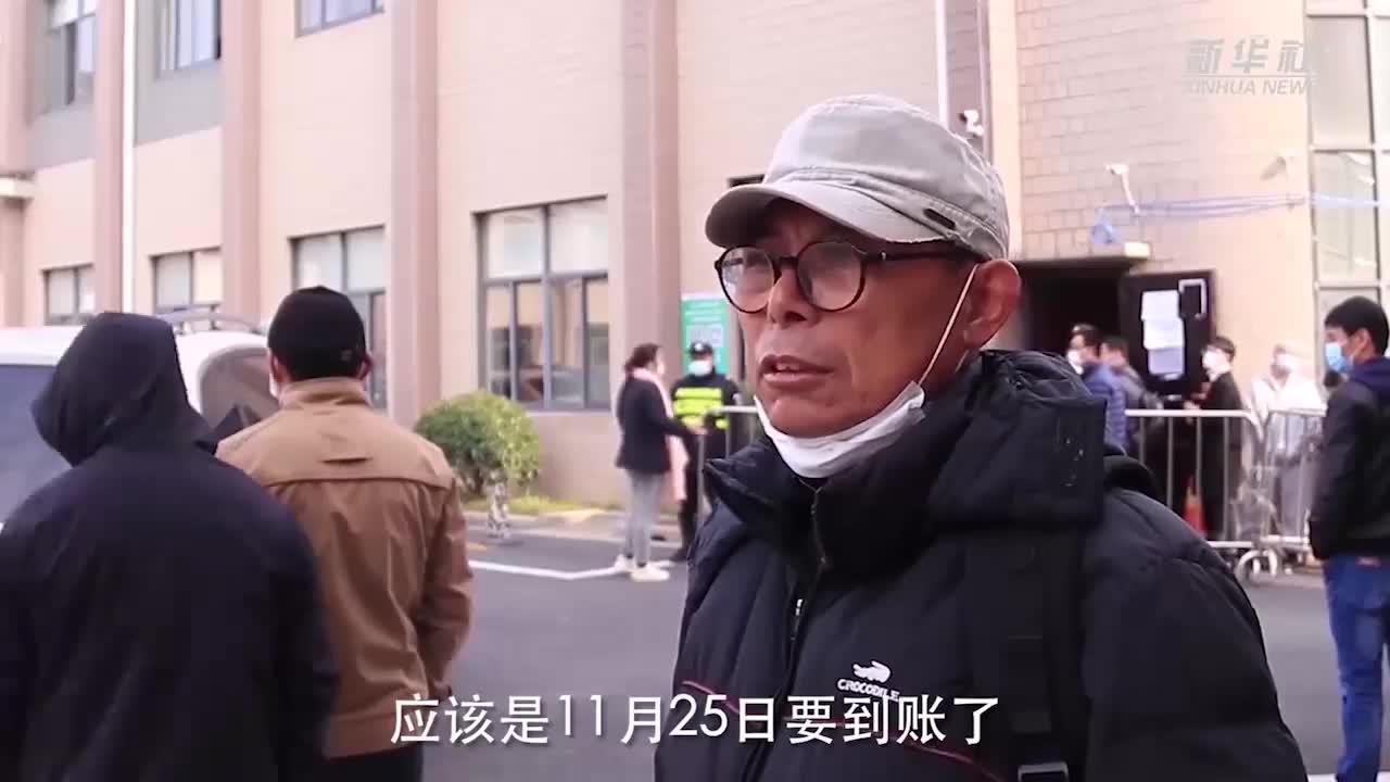 """长租公寓三年""""爆雷""""逾百家,资本冒险不能成""""客户风投"""""""