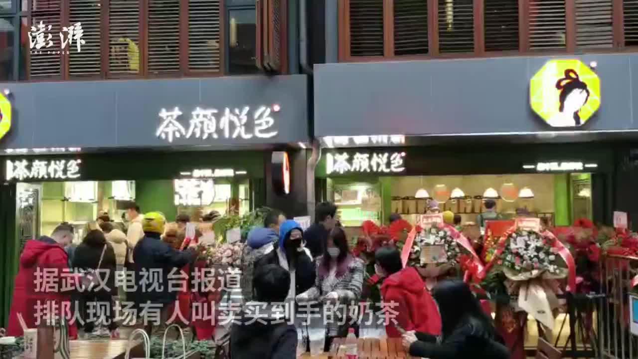 排队太长十元奶茶有人百元叫卖,奶茶店:理性排队拒绝黄牛