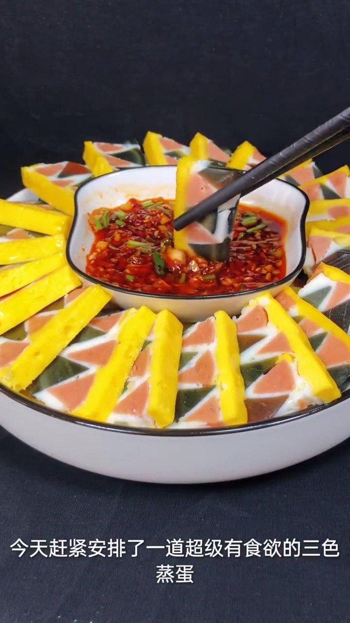 如果你没有胃口,就试试这道三色蒸蛋吧,超级有食欲!
