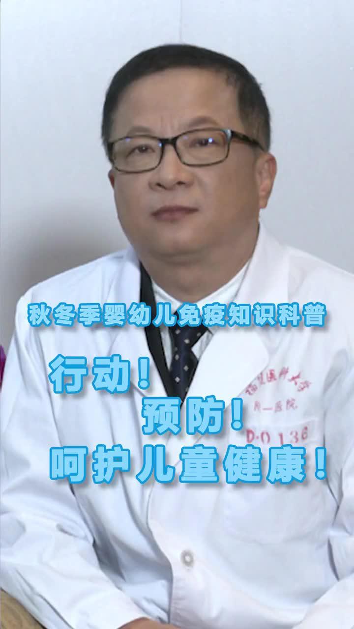 福建医科大学附属第一医院儿科主任吴斌教授谈轮状病毒的鉴别与预……
