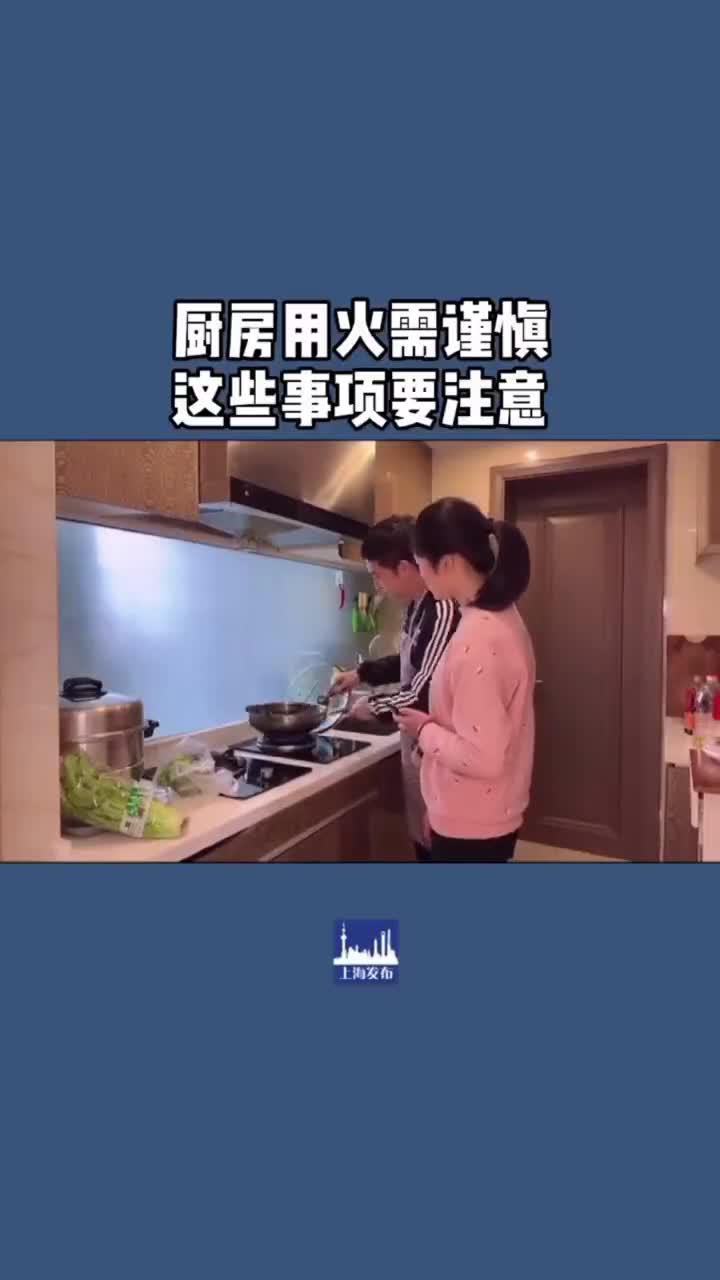 炒菜炖肉、烧水煲汤,很多时候都需要用到明火,那么…………