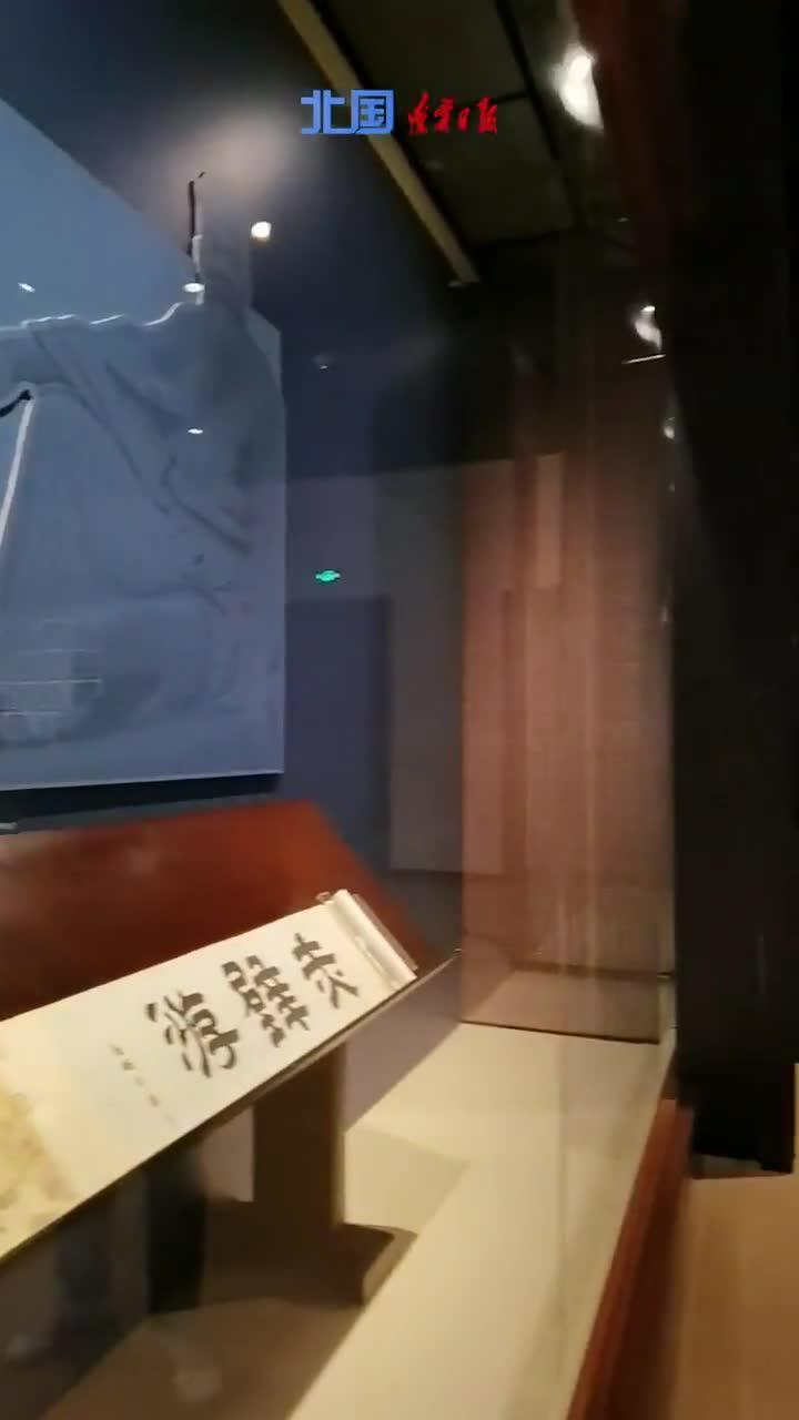 你知道苏轼为什么叫苏东坡吗?