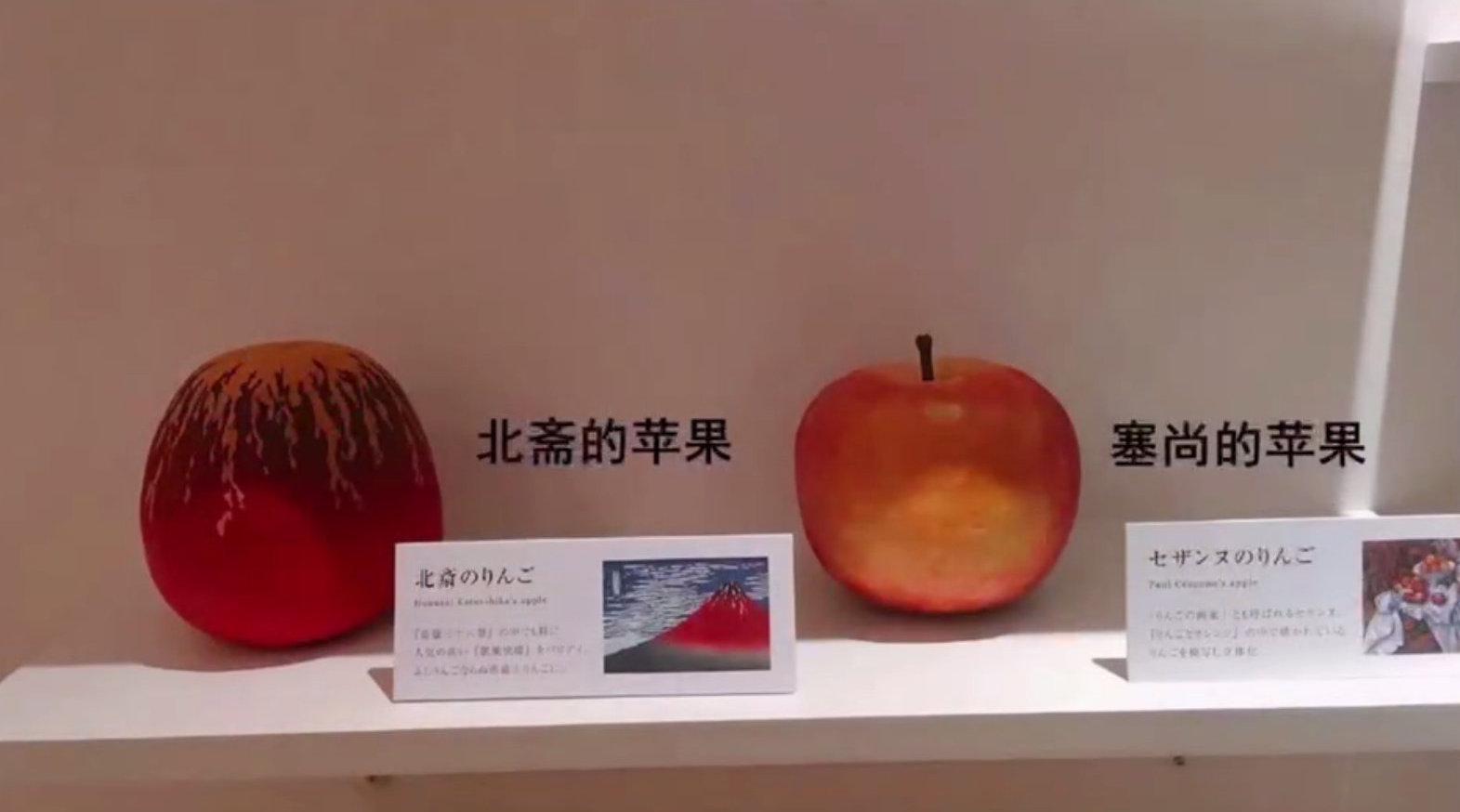 发现文艺复兴的苹果们~ 来源:塞外诗