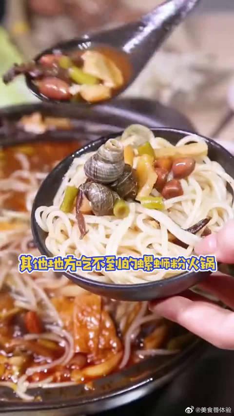 南宁竟然有螺蛳粉火锅!几十种菜品,最便宜才5元