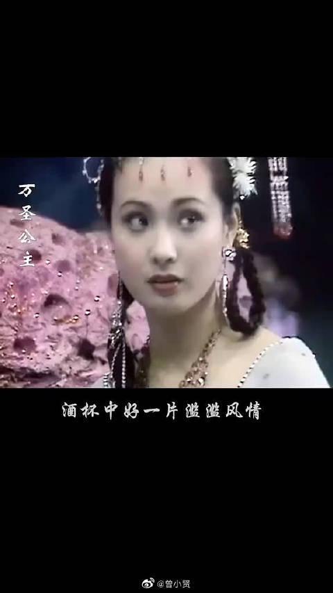 86版《西游记》中惊艳了时光的天然美女……