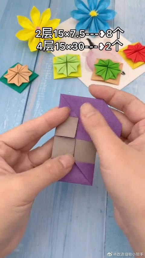 奶奶针线包教程下。这才是折纸里经典不衰的收藏版!