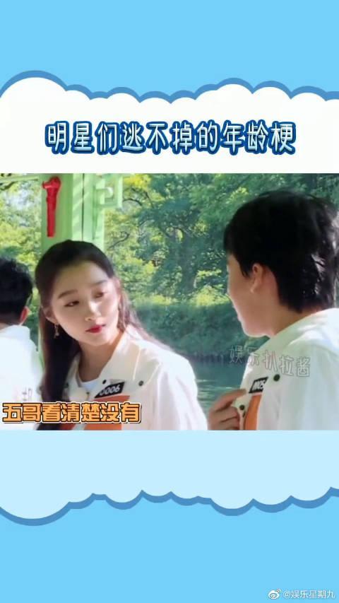 郭麒麟&关晓彤&王俊凯&苏有朋&何炅