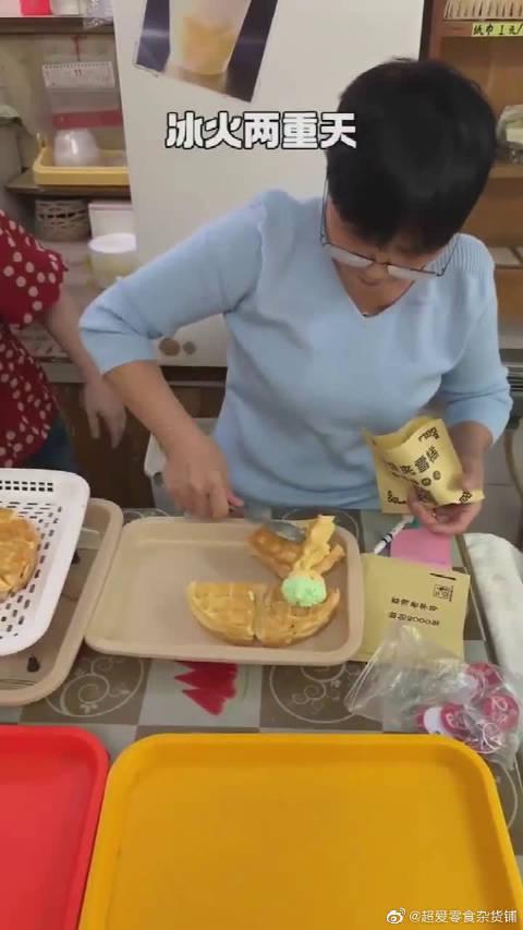 广州最残忍小吃店,老板凭借五十年手艺…………