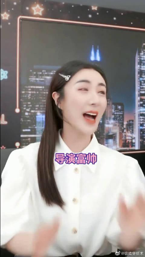 终于等到你,国民女神刘涛做客薇娅直播间,互动十分亲密好开心!