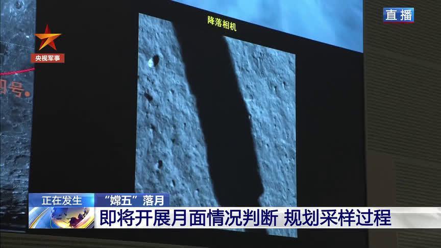 设计师详解嫦娥五号15分钟落月过程