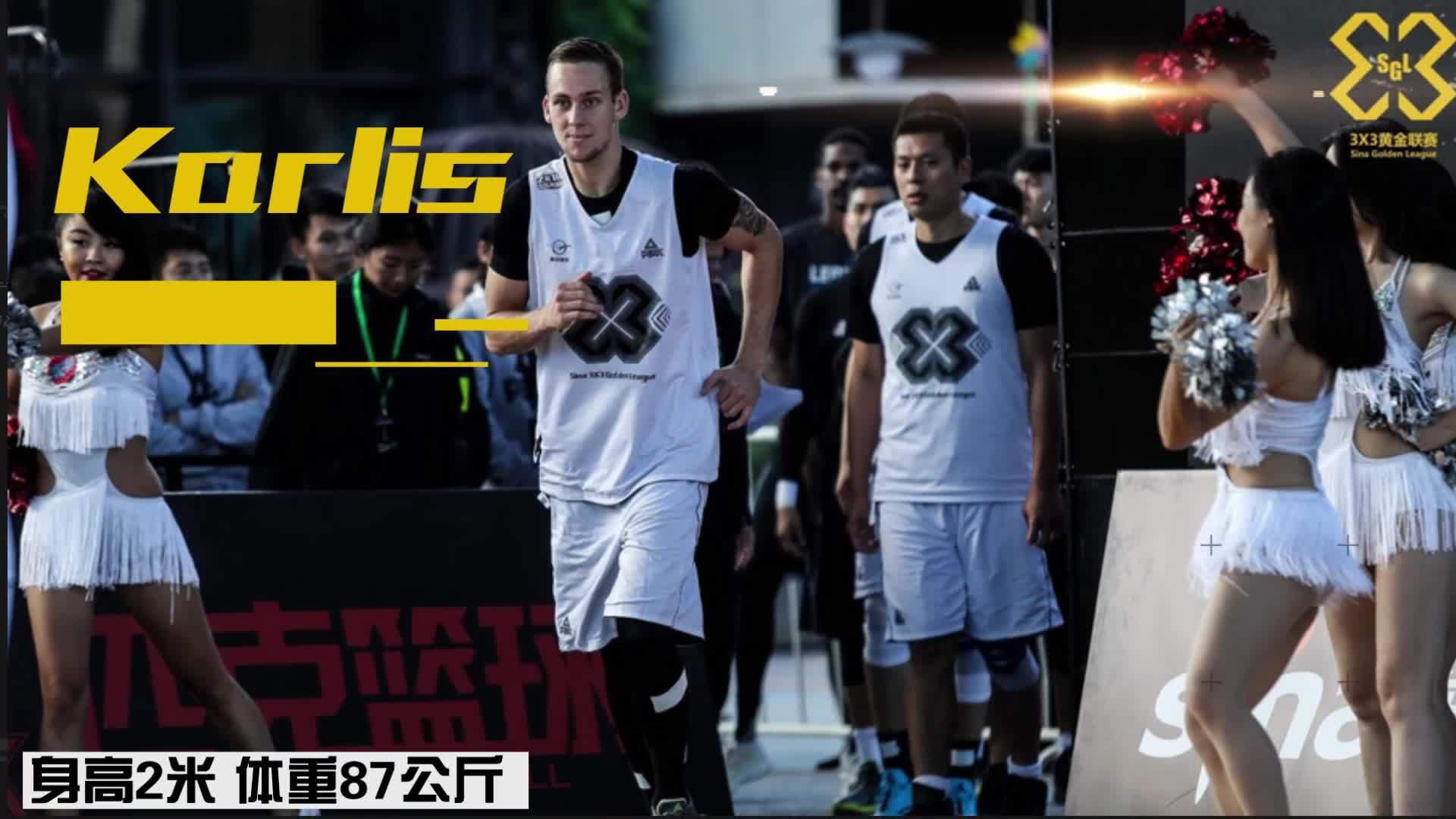 在FIBA3X3多哈站完成惊天绝杀的里加队卡尔利斯……