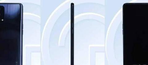 OPPO新机发布在即,全系挖孔屏设计,标配65W快充
