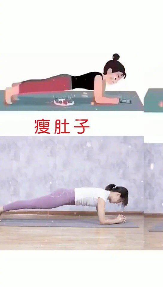 在家边玩手机边做瑜伽!越玩越瘦!