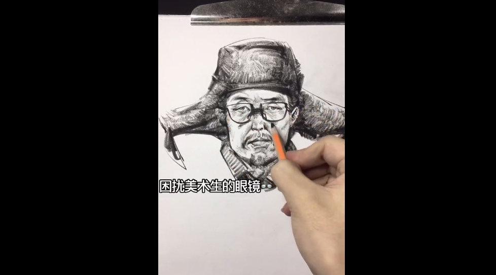 困扰美术生的眼镜👓 十秒就能学会。 哲棪老师