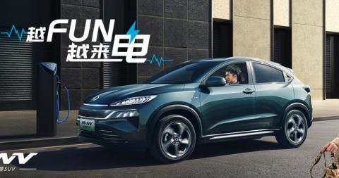 定位小型纯电动SUV 东风本田M-NV下线