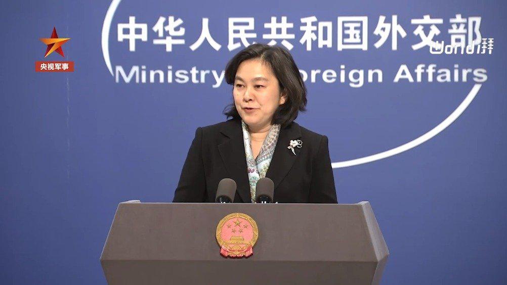 外交部回应澳总理要求中方道歉:阿富汗人民的命也是命……