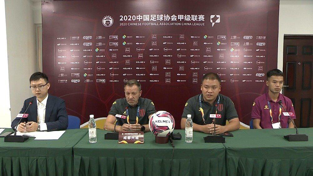 9月11日, 首轮,成都兴城赛前发布会,卡洛斯介绍球队情况