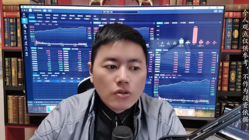 A股缩量成交8650亿,银行保险券商暴涨,明天怎么走?