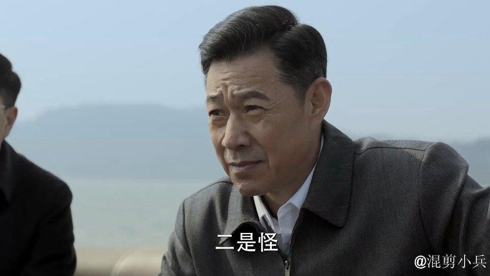 李达康刚被调走,高育良就批了一个大项目,让赵瑞龙狂赚12个亿