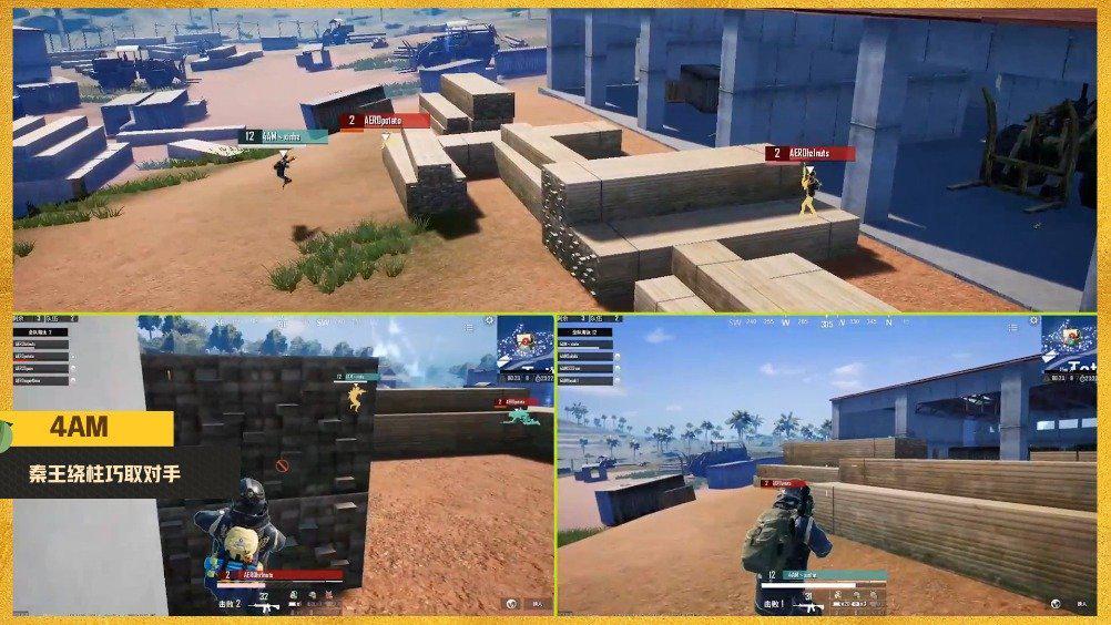 《这就是团魂 》:4AM横扫决赛圈,NV-XQF展现枪法!