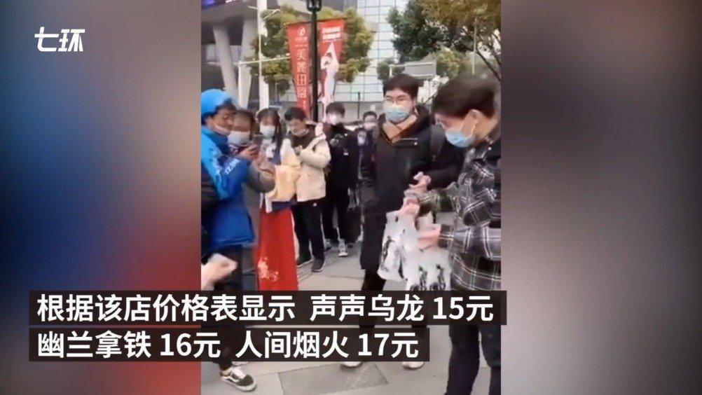 武汉一杯奶茶卖到500元,奶茶店:理性排队拒绝黄牛