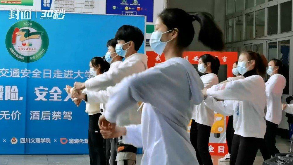 滴滴代驾和大学生齐上阵 用舞蹈宣传安全文明出行
