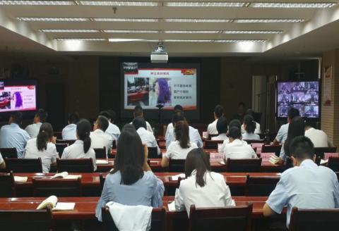 """邮储银行洛阳市分行开展""""倡导良好家风文化""""专题辅导讲座"""